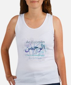 Ar-Rahman Women's Tank Top