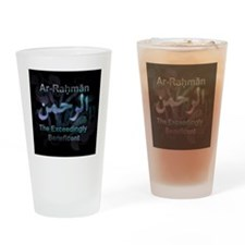 Ar-Rahman - Black Drinking Glass