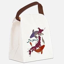 japanrelief2011_4 Canvas Lunch Bag