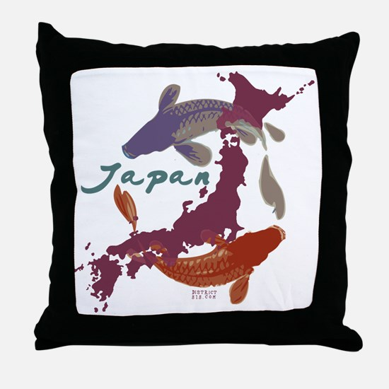 japanrelief2011_4 Throw Pillow