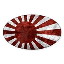 Japanese Wall Peel Sticker Large Decal