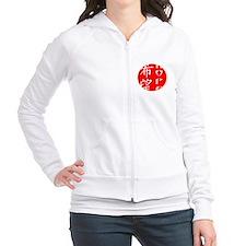 Japan Kanji Hope - white Fitted Hoodie