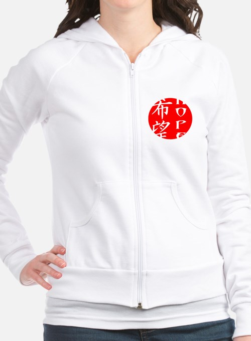 Japan Kanji Hope - white Fitted Hoodie