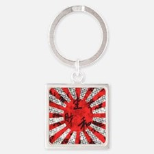 japanrelief2011_coaster Square Keychain
