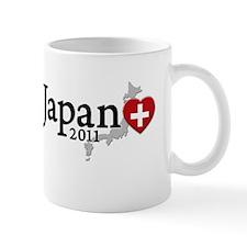 10x3_sticker_japan_2 Mug