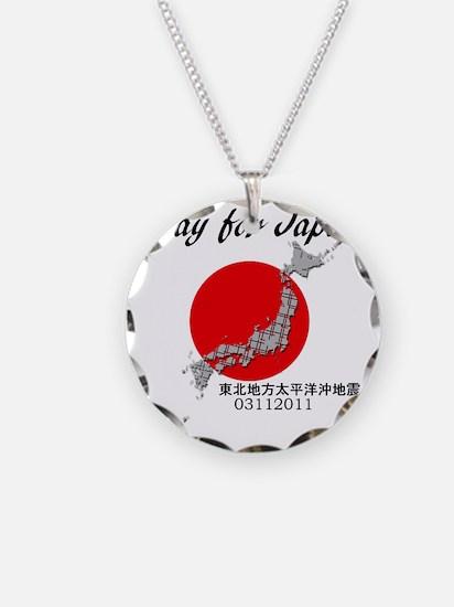 prayforjapan Necklace Circle Charm