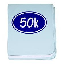 Blue 50k Oval baby blanket
