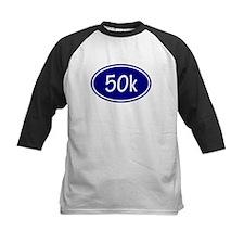 Blue 50k Oval Baseball Jersey