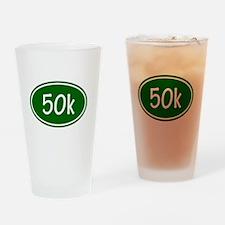 Green 50k Oval Drinking Glass