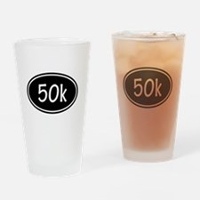 Black 50k Oval Drinking Glass