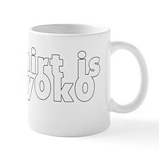 this is c0m0y0k0 shirt Mug