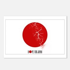 HOPE FOR JAPAN - EARTHQUA Postcards (Package of 8)