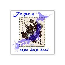 """japanrelief2011_16 Square Sticker 3"""" x 3"""""""