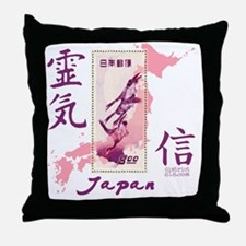 japanrelief2011_18 Throw Pillow