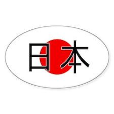 japan Decal