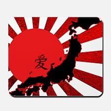 HopeforJapanRwsW Mousepad
