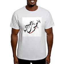 Ya Habibi ya Jnoub Ash Grey T-Shirt