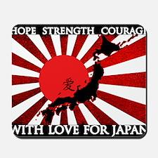 HopeforJapanBsqs Mousepad
