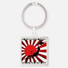 HopeforJapanBsqs Square Keychain