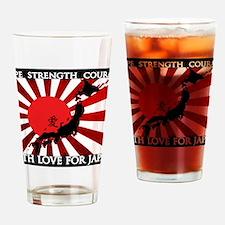 HopeforJapanBsqs Drinking Glass