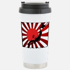 HopeforJapanBsqs Stainless Steel Travel Mug