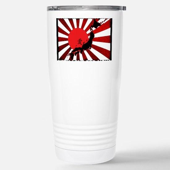 HopeforJapanBsqs Stainless Steel Travel Mug