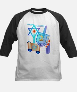Blue Glass Dreidel-Happy Hanukkah Baseball Jersey