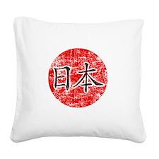 Tsunami Relief - dk Square Canvas Pillow