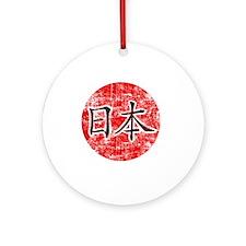 Tsunami Relief - dk Round Ornament
