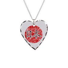 Tsunami Relief - dk Necklace Heart Charm