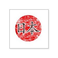 """Tsunami Relief - dk Square Sticker 3"""" x 3"""""""