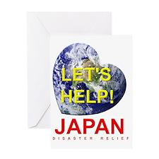 Lets Help Japan Greeting Card
