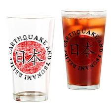 Tsunami Relief Drinking Glass