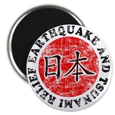 Tsunami Relief Magnet