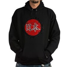 Tsunami Relief Hoodie