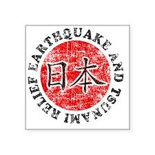 """Tsunami Relief Square Sticker 3"""" x 3"""""""