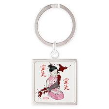japanrelief2011_41 Square Keychain