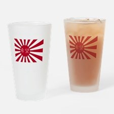Hope For Japan 3-11-11 white Drinking Glass