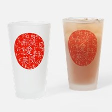 red circle hope love strength vinta Drinking Glass
