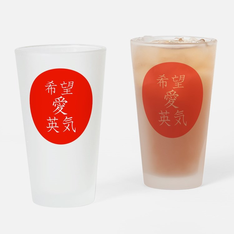 red circle hope love strength png Drinking Glass