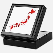 Save Japan 2 Keepsake Box