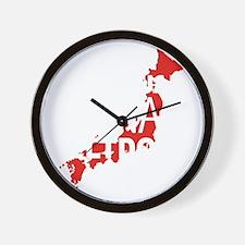 Save Japan 2 Wall Clock