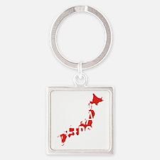 Save Japan 2 Square Keychain
