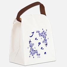 japanrelief2011_50 Canvas Lunch Bag