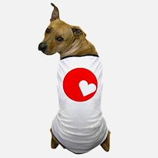 Sun White Heart Dog T-Shirt