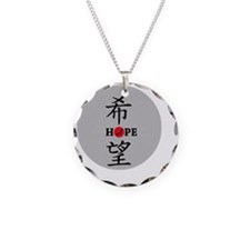 Japan Relief 2011 Charm Necklace