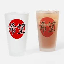 Hope Flag Japan Drinking Glass
