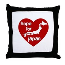 support japan n Throw Pillow