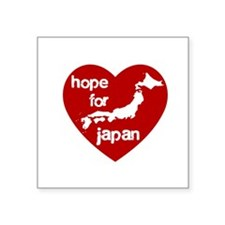 """support japan n Square Sticker 3"""" x 3"""""""