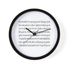 Lopadotemacho... Wall Clock
